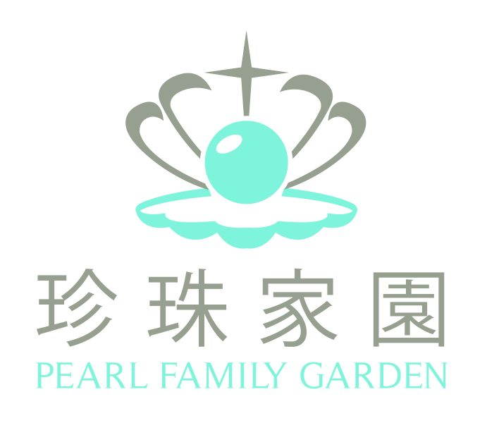 Pearl Family Garden 珍珠家園婦女中心