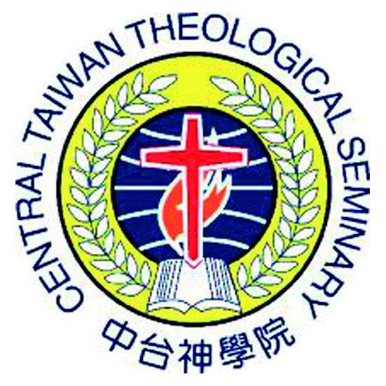 Chung Tai Theological Seminary