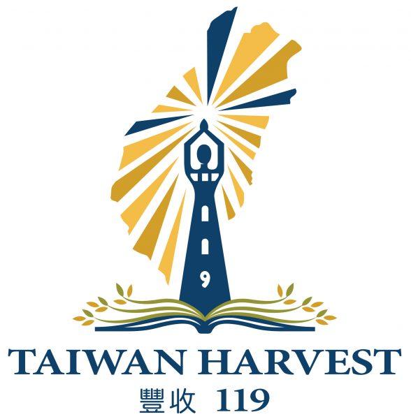 Taiwan Harvest 119